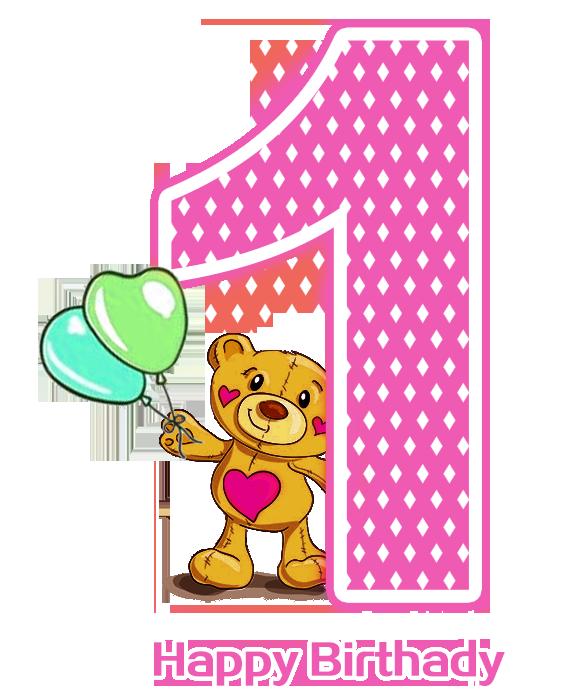 oso rosa rec